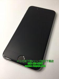 iPhone6 充電ができなくなった 水没の可能性