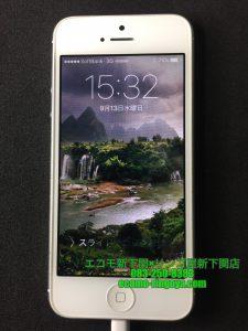 iPhone5 充電の接触が悪い