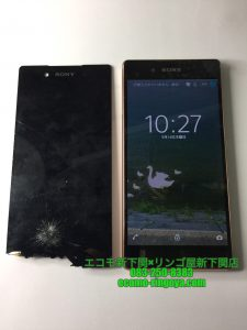 Android Xperia Z4 SO-03G(アンドロイド/エクスペリア/ゼットフォー) ガラス割れ