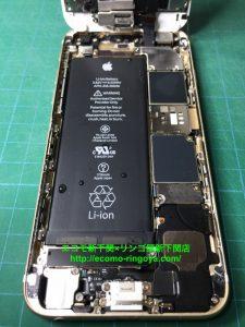 iPhone6s 水没修理 液晶不良画面修理