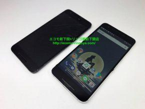 アンドロイド Nexus 6P ガラス割れ 持ち込み基盤移植