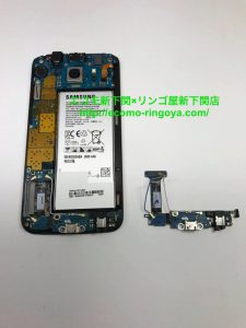 Galaxy S6 edge 404SC(ギャラクシーS6)充電端子破損