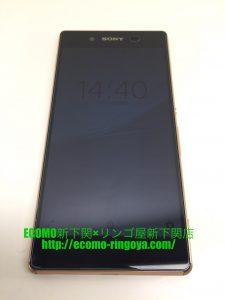 Xperia Z4 SO_03G 内部不良 画面交換 再修理