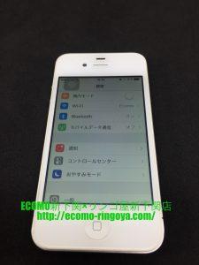 iPhone4s 電源ボタン(スリープボタン)交換