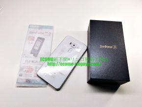 ZenFone3 買い取りさせていただきました