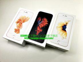 iPhone6s 買取しました(^o^)