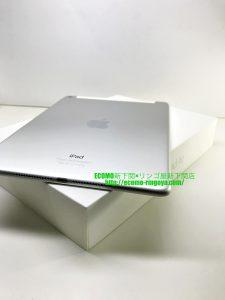 iPad Air2の買取をさせていただきました!
