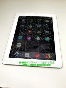 iPad4 ガラス割れ