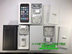 iPhoneの付属品 イヤホン/ライトニングケーブル/ACアダプター買取