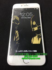 iPhone6 ガラス割れ 液晶内部不良 マナーボタン切り替え不良