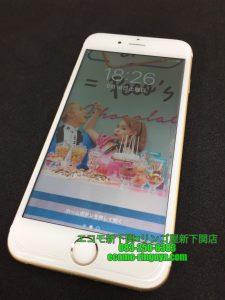 iPhone6s 液晶交換 修理後