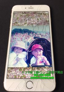 iPhone6s画面修理Before