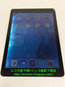 Apple iPad Air 水没修理