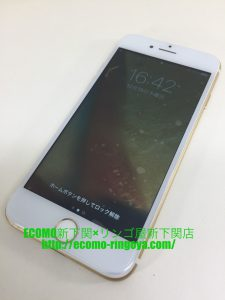 iPhone7 水没修理及び水没によるタッチパネル不良