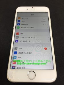 iPhone6s ガラス割れ 液晶内部不良