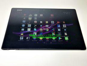 Xperia Tablet Z SO-03Eが起動しない(電源ボタン不良)