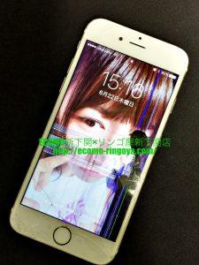 iPhone6s 画面割れ 液晶不良 ホームボタンが効かない