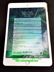 iPad mini4 ガラス割れ