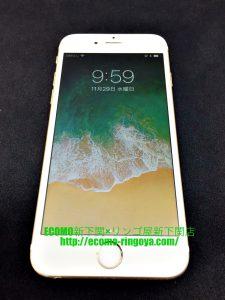iPhone6s  近接センサー不良