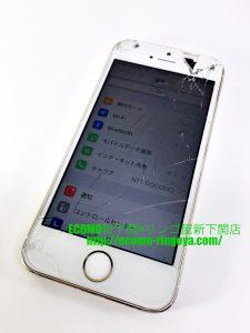 iPhone5s ガラス割れ 液晶交換