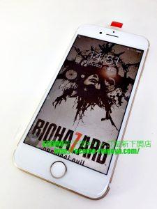 iPhone7 液晶不良 液晶交換
