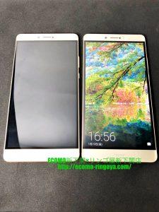 Huawei Honor Note 8(ファーウェイ オーナー ノート エイト)水没 液晶不良