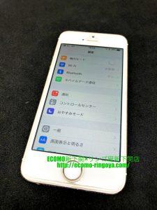iPhone5s 電源ボタン交換+バッテリー交換