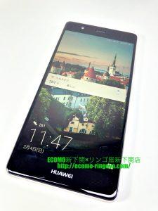 Huawei HUAWEI P9