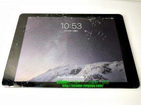 iPad Air ガラス割れ 液晶交換