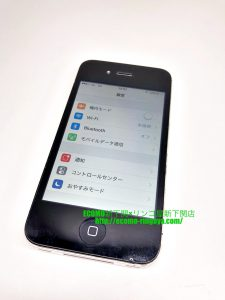 iPhone4s バッテリー交換