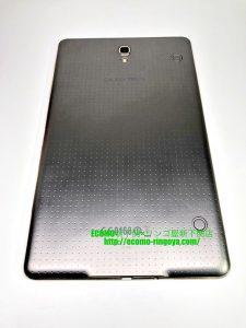 タブレット GALAXY Tab S 8.4 SC-03G バッテリー交換