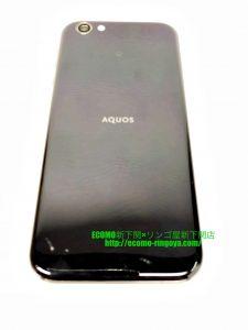 605SH AQUOS R SDカードの詰まり