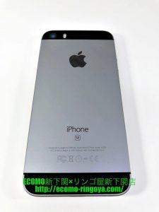 iPhoneSE 近接センサー(接近センサー)交換