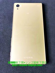 Xperia Z5 SO-01H アウトカメラ故障交換