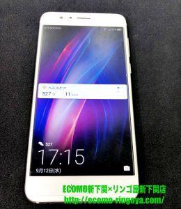 Huawei Honor 8(ファーウェイ・オーナー8)バッテリー交換